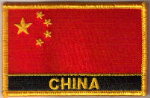 China Embroidered Flag Patch, style 09.